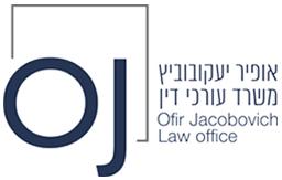 משרד עורכי דין אופיר יעקובוביץ